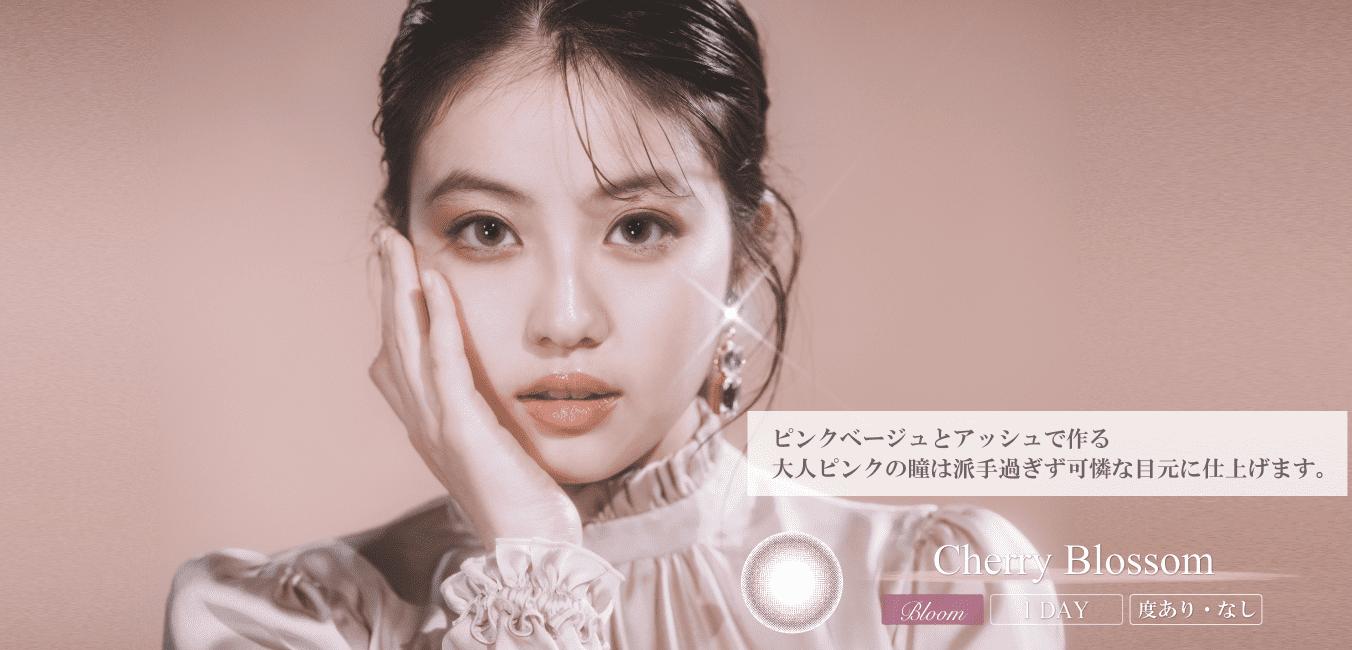 Cherry Blossom(チェリーブロッサム)/10枚入り
